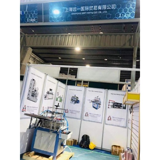 Tube Labeling Machine in Canton Fair