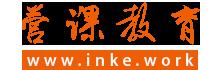杭州营课教育科技有限公司