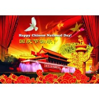 Chinese national holiday public holidays & festival in China