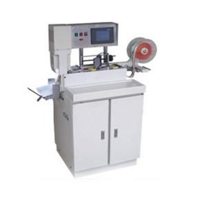 SGS-2080 Ultrasonic Label Cutting Machine