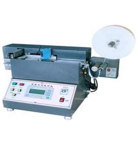 SGS-2050 microcomputer automatic trademark cutting machine