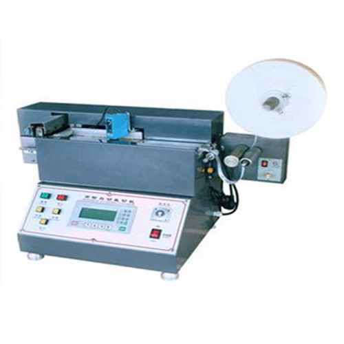 SGS-2050 microcomputer automatic trademark cutting machine