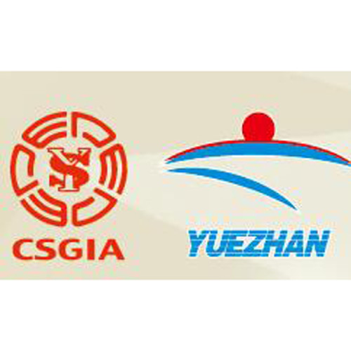 Wenzhou Changs Machinery Co.,Ltd invite you to attend the 33rd CSGIA China International Screen Printing and Digital Printing Exhibition
