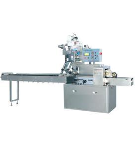 YZBZ-300A Automatic Mask Packing Machine