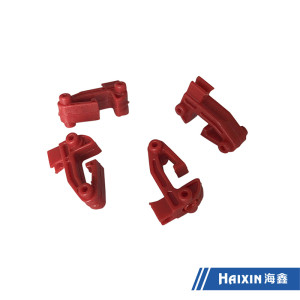 Custom Injection Molding Spare Industrial Parts