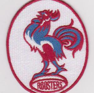 Custom animal braid logo patch braid label badge patch