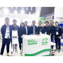 The 81st China International Medical Equipment Fair (CMEF Spring 2019)