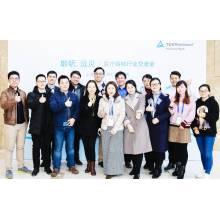 Medical Industry Forum