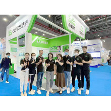 The 84th CMEF China International Medical Device Expo in 2021