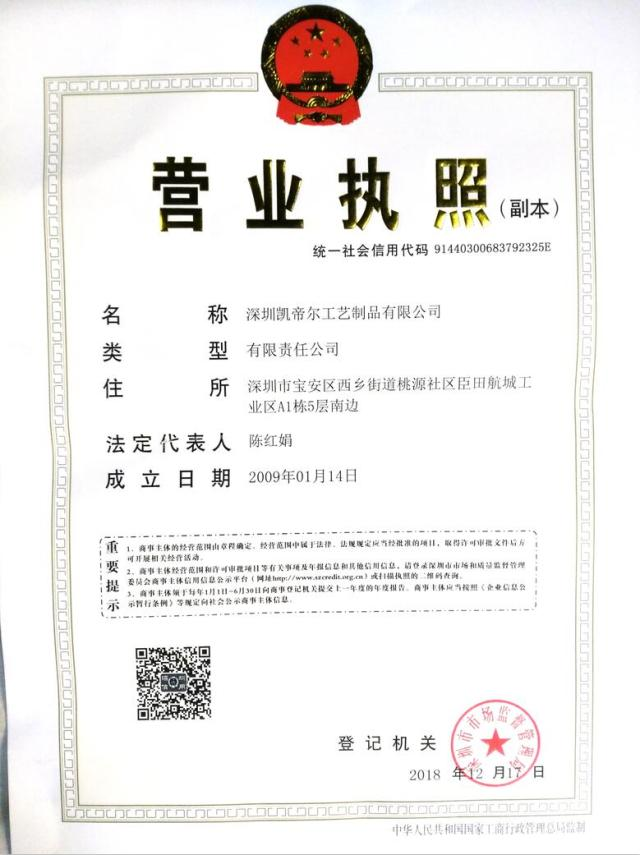 Market Supervision Administration of Shenzhen Municipality