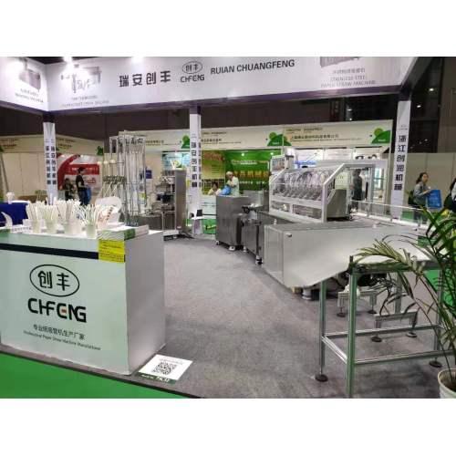 Sino Folding Carton 2019 en Shanghai --Chuangfeng Machinery