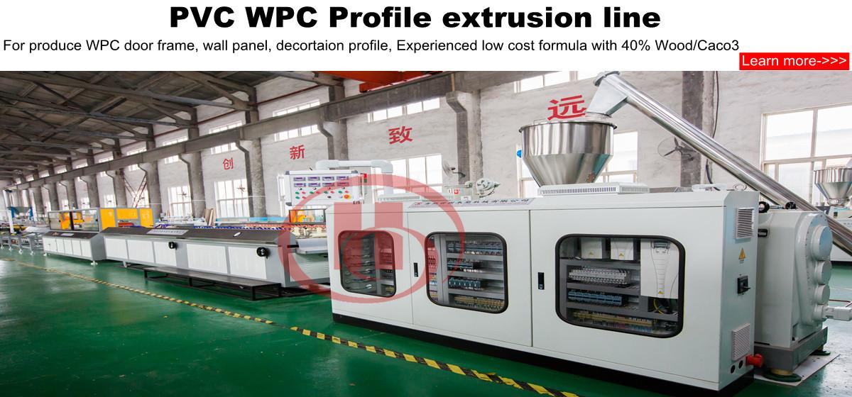 Solid WPC door jamb making machine