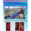 Machine de fabrication de porte de PVC