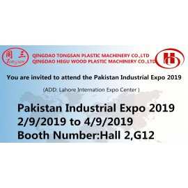 PAKISTAN INDUSTRIAL EXPO September 2-4th 2019