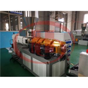 machine composite en plastique de bois
