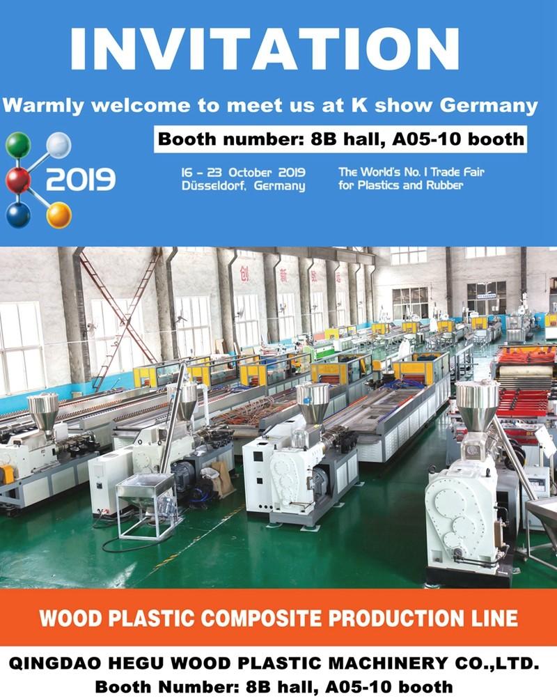 Hegu WPC machine K show