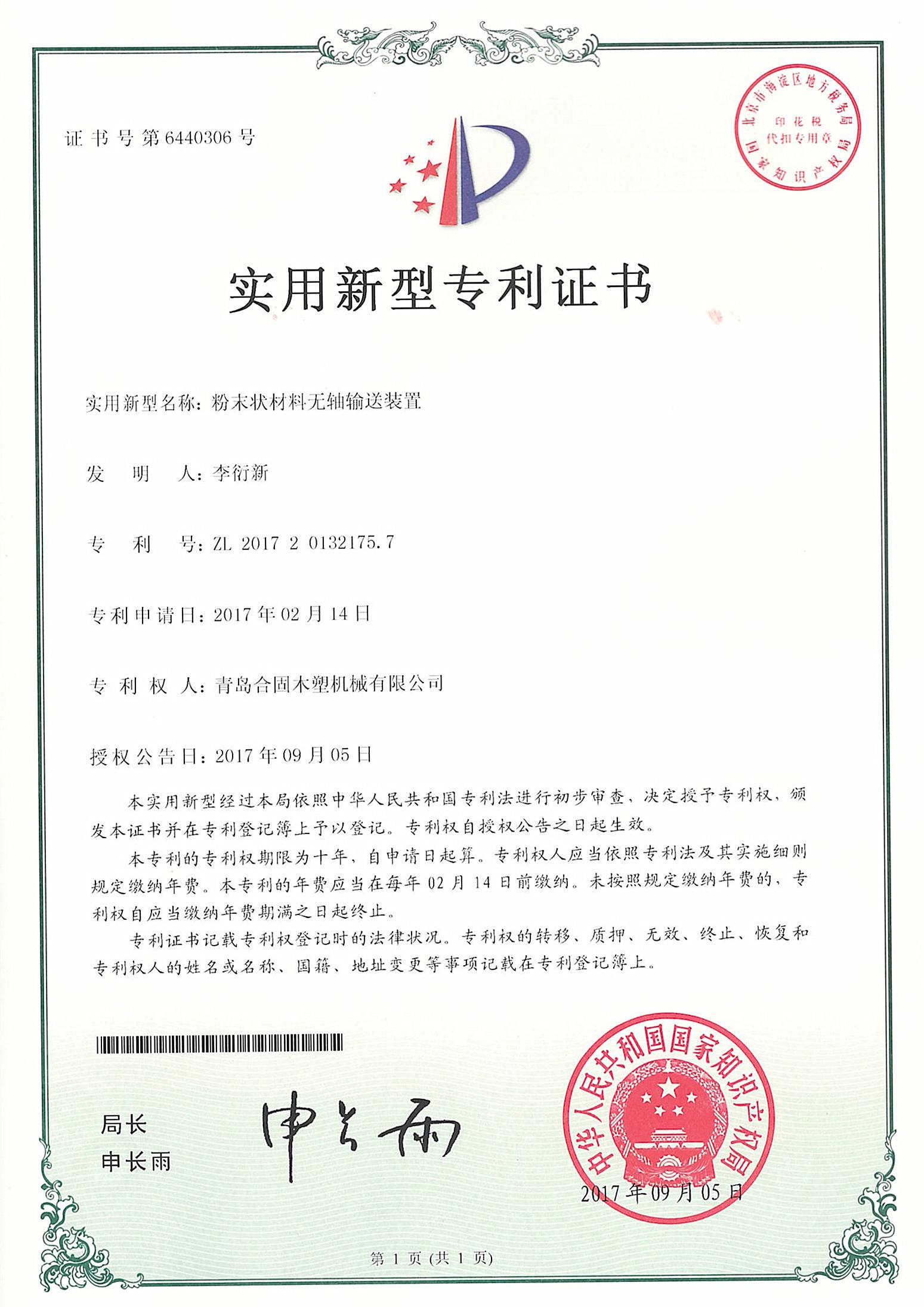 HEGU Letters Patent