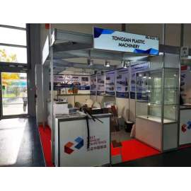 New order for India Solid WPC door frame machine in K show