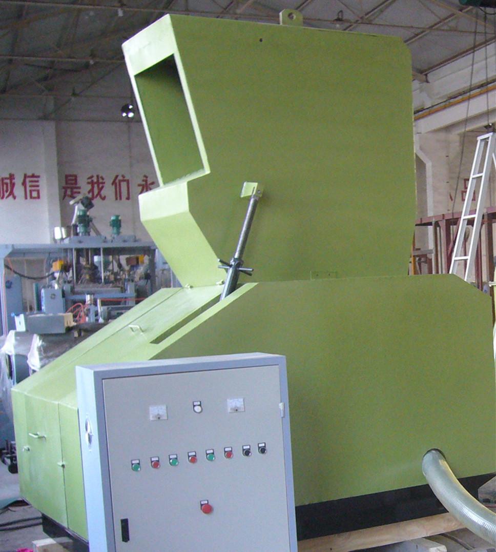 SWP800 crusher
