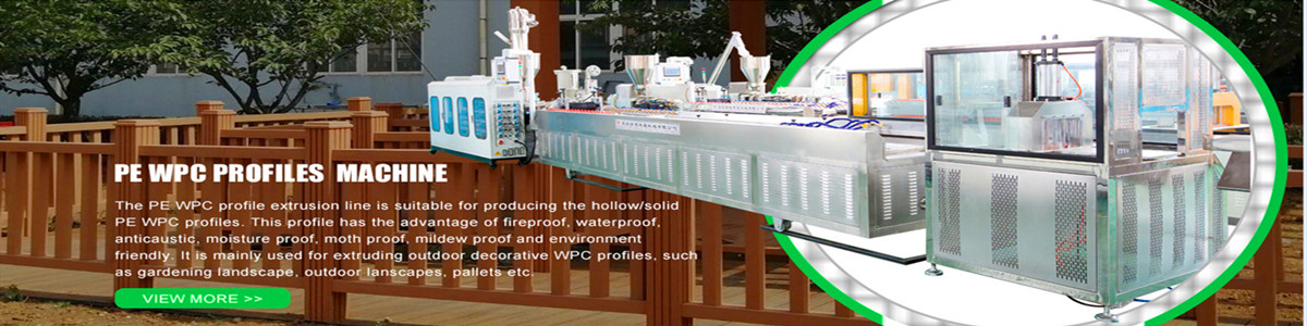 WPC decking machine co-extrusion