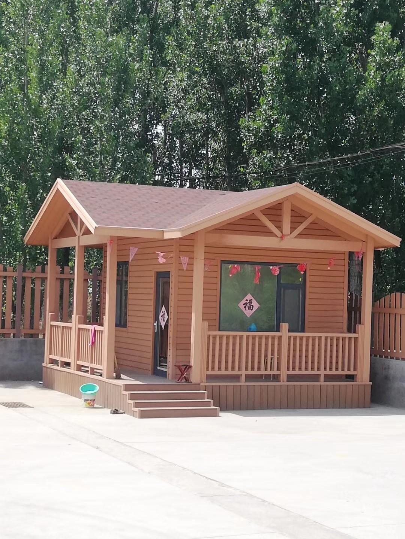 wpc wayside pavilion