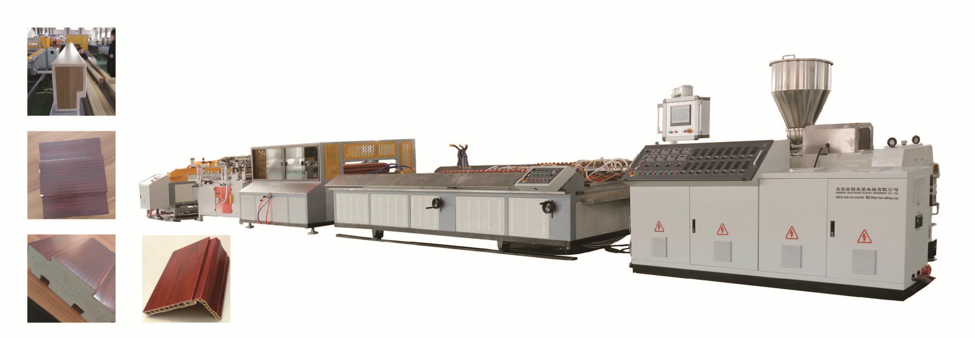 PVC/WPC profile production line