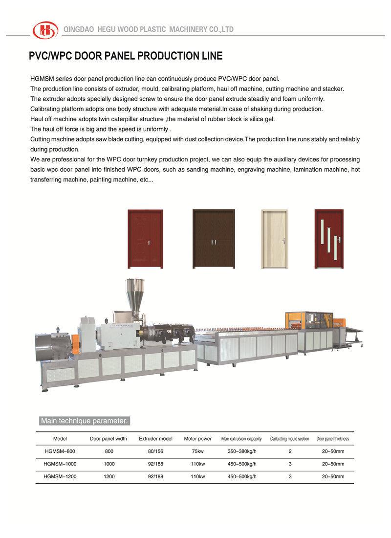 PVC wpc door panel production line