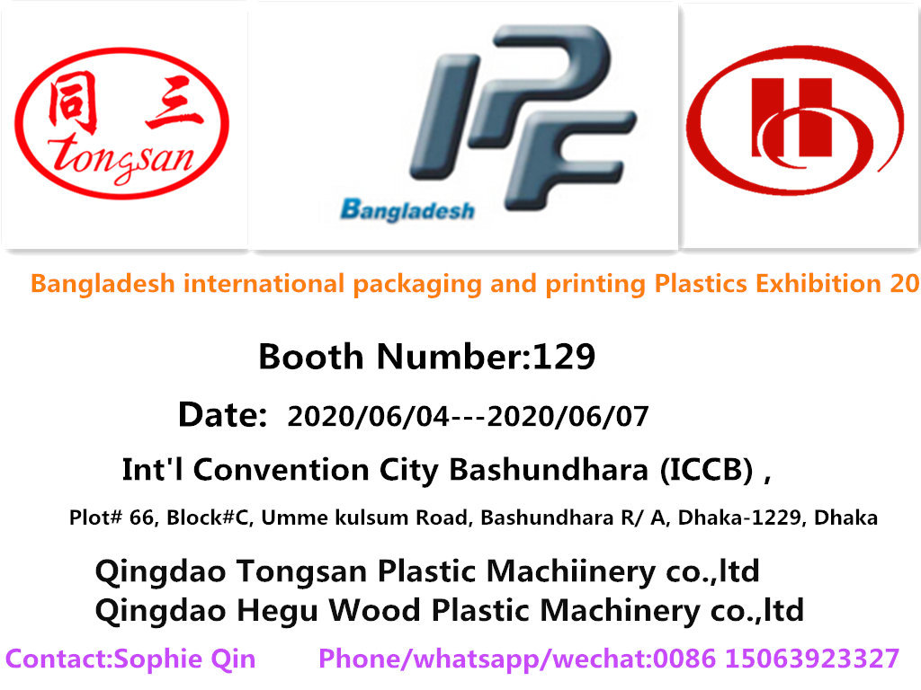 Bangladesh Internation packaging and printing plastic exhibition 2020