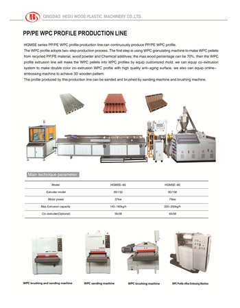 PE WPC decking making machine