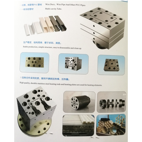 Good quality plastic profile mould  for the extrusion line