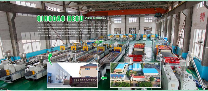 Qingdao HEGU Workshop
