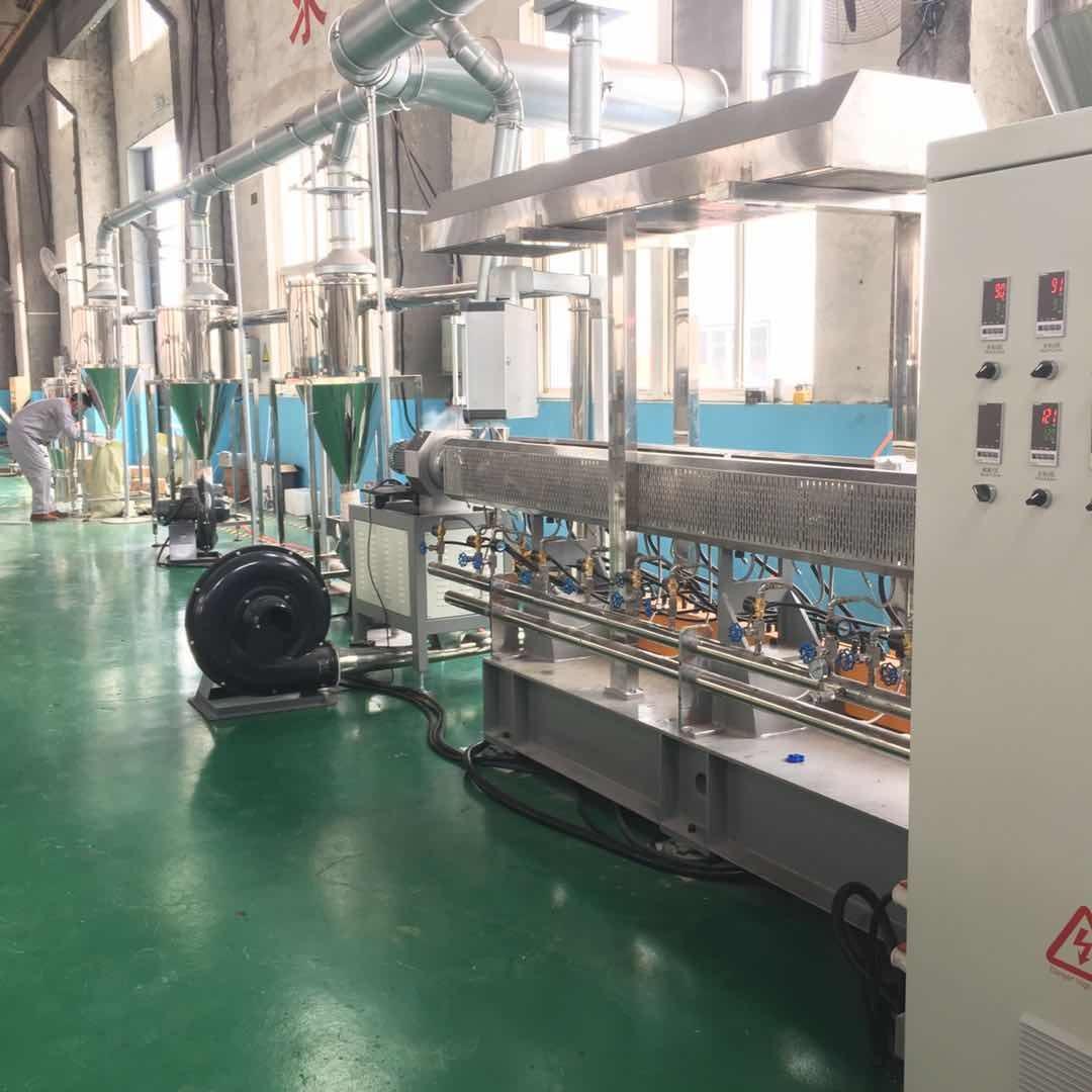 wpc granulating machine