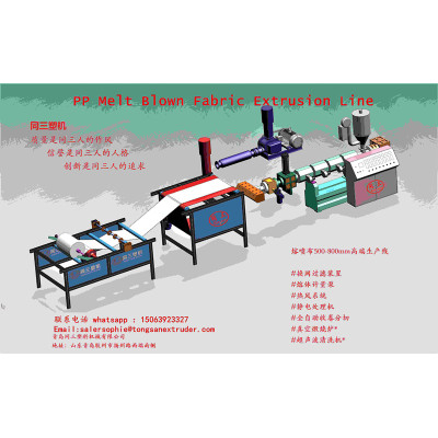 PP plastic melt-blown nonwoven melt blown fabric extrusion making machine