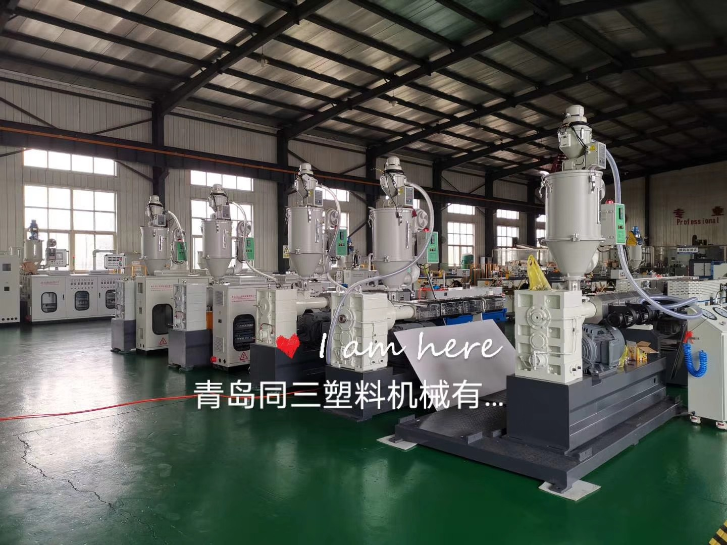Extruder SJ65 single screw extruder