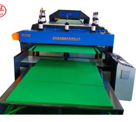 Fruit Packing case corrugated Plastic PP box hollow sheet manufacturing machine