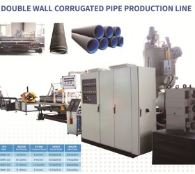 High speed HDPE Pipe Double Wall Corrugated Pipe Making Machine with water and vacuum cooling