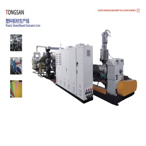 TS-1500mm Plastic ABS Sheet Co Extrusion Machine Line for Making ABA three layer plastic sheet