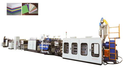 Пластиковая экструзионная линия для производства полых листов пп
