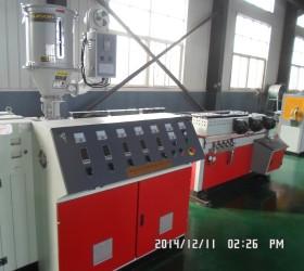 Shrinkable Plastic Corrugated Pipe Machine