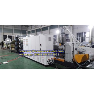 TS-2000 Multi-layer  PP PE ABS HIPS PMMA Plastic Sheet Making Machine with co-extrusion