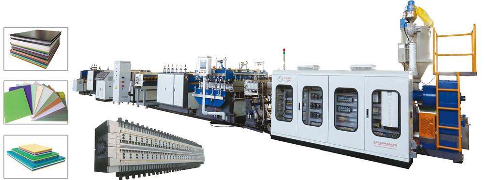 Tongsan Pp corrugated sheet machine