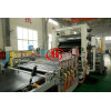 TS-2000mm PP PE PVC WPC Sheet Plate Extrusion Machine Plastic sheet Machine Manufacturer