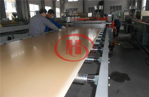 Cooling bracket for WPC foam board machine