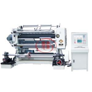 lamination film splitting machine