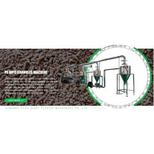 Waste plastic PP PE and wood powder pelleting machine