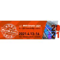 Hegu Wood Plastic Machinery Shall Attend Chinaplast Exhibition and show machine working