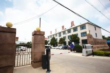 Qingdao Tongsan Plastic Machinery Co., Ltd