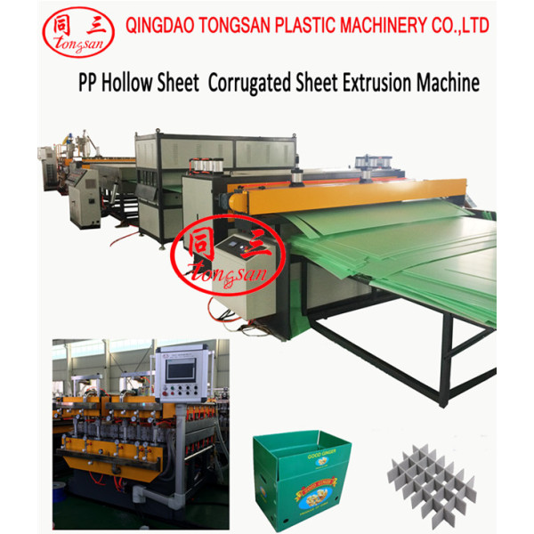 PC PP PE Plastic Light Weight Twin wall Advertising Printing Hollow Grid Sheet Extrusion Mechinery