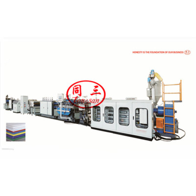 Industrial Packaging PP PE PC Plastic Hollow Sheet Plate Board Making Extruder Machine