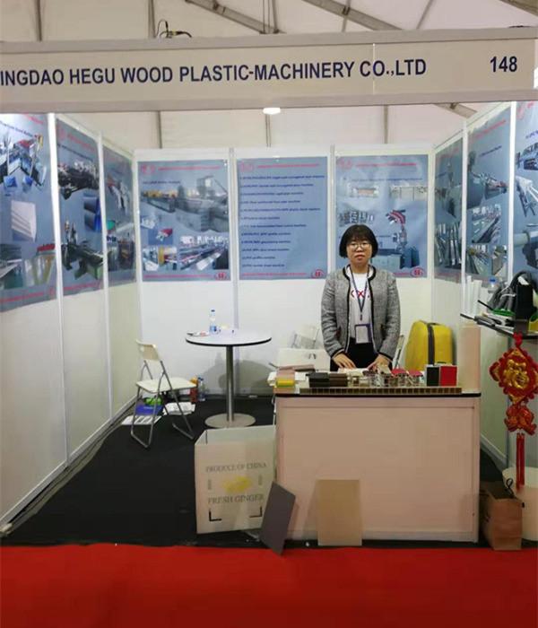 Qingdao Tongsan Bangladesh exhibition 2019